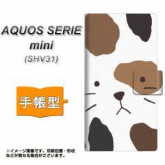 メール便送料無料 au AQUOS SERIE mini SHV31 手帳型スマホケース 【 IA801 みけ 】横開き (アクオス セリエ ミニ SHV31/SHV31用/スマホ
