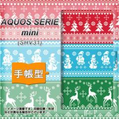 メール便送料無料 au AQUOS SERIE mini SHV31 手帳型スマホケース 【 XA807 Xmasモチーフ 】横開き (アクオス セリエ ミニ SHV31/SHV31