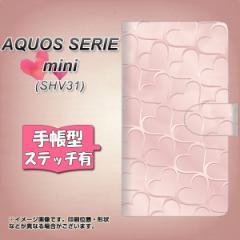 メール便送料無料 au AQUOS SERIE mini SHV31 手帳型スマホケース 【ステッチタイプ】 【 1340 かくれハート 桜色 】横開き (アクオス セ