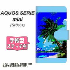 メール便送料無料 au AQUOS SERIE mini SHV31 手帳型スマホケース 【ステッチタイプ】 【 YC980 トロピカル01 】横開き (アクオス セリエ
