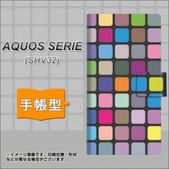 メール便送料無料 au AQUOS SERIE SHV32 手帳型スマホケース 【 509 カラースクエアー 】横開き (アクオスセリエ shv32/SHV32用/スマホ