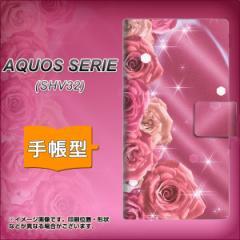 メール便送料無料 au AQUOS SERIE SHV32 手帳型スマホケース 【 1182 ピンクのバラに誘われて 】横開き (アクオスセリエ shv32/SHV32用/