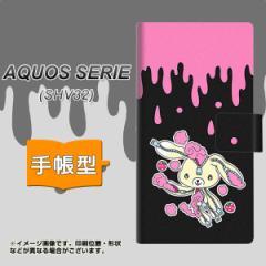 メール便送料無料 au AQUOS SERIE SHV32 手帳型スマホケース 【 AG814 ジッパーうさぎのジッピョン(黒×ピンク) 】横開き (アクオスセリ