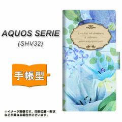 メール便送料無料 au AQUOS SERIE SHV32 手帳型スマホケース 【 SC865 リバティプリント フラワーエンブレム(ブルー) 】横開き (アクオ