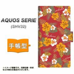 メール便送料無料 au AQUOS SERIE SHV32 手帳型スマホケース 【 SC885 ハワイアンアロハレトロ レッド 】横開き (アクオスセリエ shv32/
