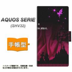 メール便送料無料 au AQUOS SERIE SHV32 手帳型スマホケース 【 YA894 魔女とお姫様たち L 】横開き (アクオスセリエ shv32/SHV32用/ス