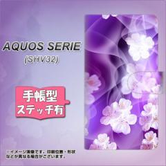 メール便送料無料au AQUOS SERIE SHV32 手帳型スマホケース 【ステッチタイプ】 【 1211 桜とパープルの風 】横開き (アクオスセリエ sh