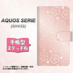 メール便送料無料au AQUOS SERIE SHV32 手帳型スマホケース 【ステッチタイプ】 【 SC843 エンボス風デイジードット(ローズピンク) 】横
