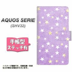 メール便送料無料au AQUOS SERIE SHV32 手帳型スマホケース 【ステッチタイプ】 【 SC890 お星さまキラキラ パープル 】横開き (アクオス