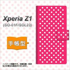 メール便送料無料 Xperia Z1 SO-01F / SOL23 共用 (docomo/au) 手帳型スマホケース/レザー/ケース / カバー【056 ドット柄(水玉)ピンク