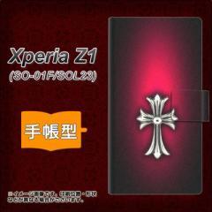メール便送料無料 Xperia Z1 SO-01F / SOL23 共用 (docomo/au) 手帳型スマホケース/レザー/ケース / カバー【249 クロスレッド】(エクス