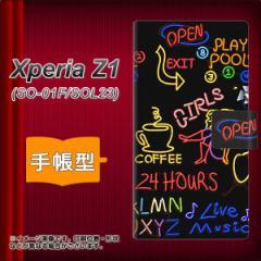 メール便送料無料 Xperia Z1 SO-01F / SOL23 共用 (docomo/au) 手帳型スマホケース/レザー/ケース / カバー【284 カジノ】(エクスペリア