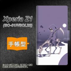 メール便送料無料 Xperia Z1 SO-01F / SOL23 共用 (docomo/au) 手帳型スマホケース/レザー/ケース / カバー【360 お疲れの死神】(エクス