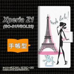 メール便送料無料 Xperia Z1 SO-01F / SOL23 共用 (docomo/au) 手帳型スマホケース/レザー/ケース / カバー【377 エレガント】(エクスペ