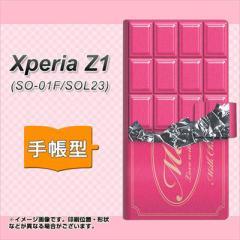 メール便送料無料 Xperia Z1 SO-01F / SOL23 共用 (docomo/au) 手帳型スマホケース/レザー/ケース / カバー【555 板チョコ-ストロベリー