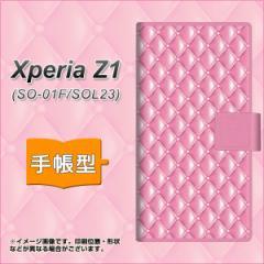 メール便送料無料 Xperia Z1 SO-01F / SOL23 共用 (docomo/au) 手帳型スマホケース/レザー/ケース / カバー【632 キルトピンク】(エクス
