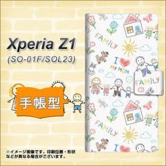 メール便送料無料 Xperia Z1 SO-01F / SOL23 共用 (docomo/au) 手帳型スマホケース/レザー/ケース / カバー【709 ファミリー】(エクスペ