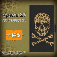 メール便送料無料 Xperia Z1 SO-01F / SOL23 共用 (docomo/au) 手帳型スマホケース/レザー/ケース / カバー【1078 ドクロフレーム ヒョウ