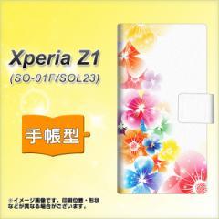 メール便送料無料 Xperia Z1 SO-01F / SOL23 共用 (docomo/au) 手帳型スマホケース/レザー/ケース / カバー【1209 光と花 素材ホワイト】