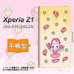 メール便送料無料 Xperia Z1 SO-01F / SOL23 共用 (docomo/au) 手帳型スマホケース/レザー/ケース / カバー【AG815 ストロベリードーナツ