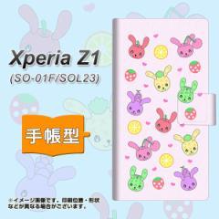 メール便送料無料 Xperia Z1 SO-01F / SOL23 共用 (docomo/au) 手帳型スマホケース/レザー/ケース / カバー【AG825 フルーツうさぎのブル
