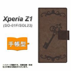メール便送料無料 Xperia Z1 SO-01F / SOL23 共用 (docomo/au) 手帳型スマホケース/レザー/ケース / カバー【EK824 レザー風アンティーク