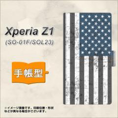 メール便送料無料 Xperia Z1 SO-01F / SOL23 共用 (docomo/au) 手帳型スマホケース/レザー/ケース / カバー【EK864 アメリカンフラッグ