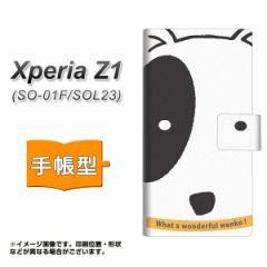 メール便送料無料 Xperia Z1 SO-01F / SOL23 共用 (docomo/au) 手帳型スマホケース/レザー/ケース / カバー【IA800 わんこ】(エクスペリ