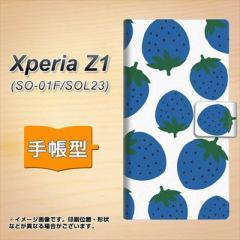 メール便送料無料 Xperia Z1 SO-01F / SOL23 共用 (docomo/au) 手帳型スマホケース/レザー/ケース / カバー【SC817 大きいイチゴ模様 ブ
