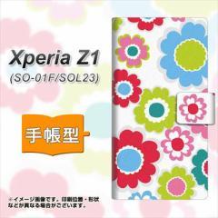 メール便送料無料 Xperia Z1 SO-01F / SOL23 共用 (docomo/au) 手帳型スマホケース/レザー/ケース / カバー【SC827 ピクニックフラワー