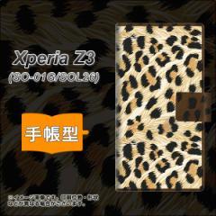 メール便送料無料 Xperia Z3 SO-01G / SOL26 共用 (docomo/au) 手帳型スマホケース/レザー/ケース / カバー【687 かっこいいヒョウ柄】(