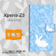 メール便送料無料 docomo Xperia Z5 SO-01H 手帳型スマホケース 【 AG805 うさぎ迷彩風(水色) 】横開き (エクスペリアZ5 SO-01H/SO01H用/