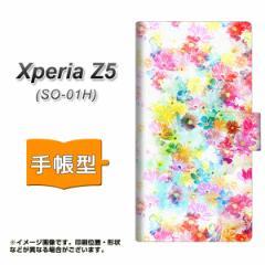 メール便送料無料 docomo Xperia Z5 SO-01H 手帳型スマホケース 【 SC876 リバティプリント プレスドフラワー(ホワイト) 】横開き (エ