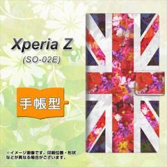 メール便送料無料 docomo XPERIA Z SO-02E 手帳型スマホケース/レザー/ケース / カバー【SC801 ユニオンジャック リアルフラワー 】★高