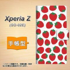 メール便送料無料 docomo XPERIA Z SO-02E 手帳型スマホケース/レザー/ケース / カバー【SC811 小さいイチゴ模様 レッド 】★高解像度版(