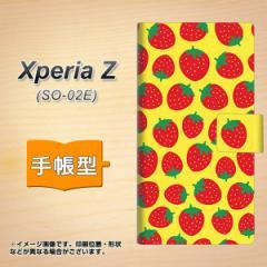 メール便送料無料 docomo XPERIA Z SO-02E 手帳型スマホケース/レザー/ケース / カバー【SC812 小さいイチゴ模様 レッドとイエロー】(エ