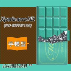 メール便送料無料 Xperia acro HD SO-03D / IS12S 手帳型スマホケース/レザー/ケース / カバー【554 板チョコ-ミント】(エクスぺリア ア