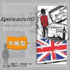 メール便送料無料 Xperia acro HD SO-03D / IS12S 手帳型スマホケース/レザー/ケース / カバー【574 LONDON】(エクスぺリア アクロ HD/SO