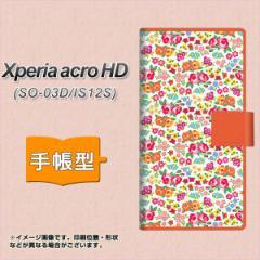 メール便送料無料 Xperia acro HD SO-03D / IS12S 手帳型スマホケース/レザー/ケース / カバー【777 マイクロリバティプリントWH】(エク