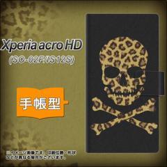 メール便送料無料 Xperia acro HD SO-03D / IS12S 手帳型スマホケース/レザー/ケース / カバー【1078 ドクロフレーム ヒョウゴールド】(