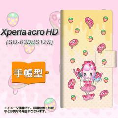 メール便送料無料 Xperia acro HD SO-03D / IS12S 手帳型スマホケース/レザー/ケース / カバー【AG815 ストロベリードーナツ(水玉黄)】(