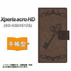 メール便送料無料 Xperia acro HD SO-03D / IS12S 手帳型スマホケース/レザー/ケース / カバー【EK824 レザー風アンティークキー】(エク
