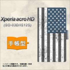 メール便送料無料 Xperia acro HD SO-03D / IS12S 手帳型スマホケース/レザー/ケース / カバー【EK864 アメリカンフラッグ ビンテージ】(