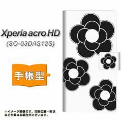 メール便送料無料 Xperia acro HD SO-03D / IS12S 手帳型スマホケース/レザー/ケース / カバー【EK927 カメリア ブラック】(エクスぺリア