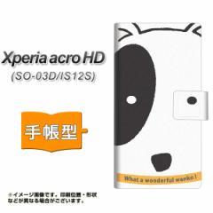 メール便送料無料 Xperia acro HD SO-03D / IS12S 手帳型スマホケース/レザー/ケース / カバー【IA800 わんこ】(エクスぺリア アクロ HD/