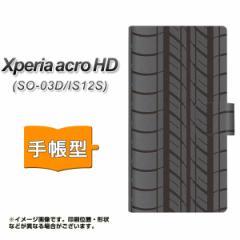 メール便送料無料 Xperia acro HD SO-03D / IS12S 手帳型スマホケース/レザー/ケース / カバー【IB931 タイヤ】(エクスぺリア アクロ HD/