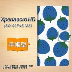 メール便送料無料 Xperia acro HD SO-03D / IS12S 手帳型スマホケース/レザー/ケース / カバー【SC817 大きいイチゴ模様 ブルー 】★高解
