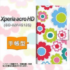 メール便送料無料 Xperia acro HD SO-03D / IS12S 手帳型スマホケース/レザー/ケース / カバー【SC827 ピクニックフラワー 】★高解像度