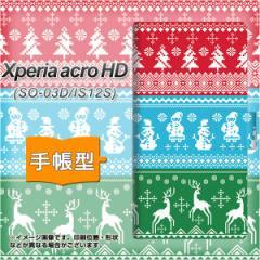 メール便送料無料 Xperia acro HD SO-03D / IS12S 手帳型スマホケース/レザー/ケース / カバー【XA807 Xmasモチーフ】(エクスぺリア ア