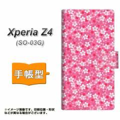 メール便送料無料 XPERIA Z4 SO-03G/SOV31/402SO 手帳型スマホケース 【 065 さくら 】横開き (エクスペリアZ4/SO-03G/SOV31/402SO 共用/